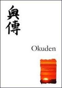 Okuden-200