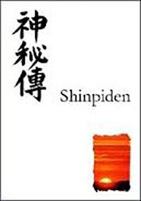 Shinpiden-200